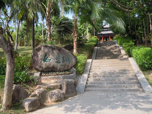 Escaliers dans les jardins du temple de NanShanSi sur l'île de Hainan