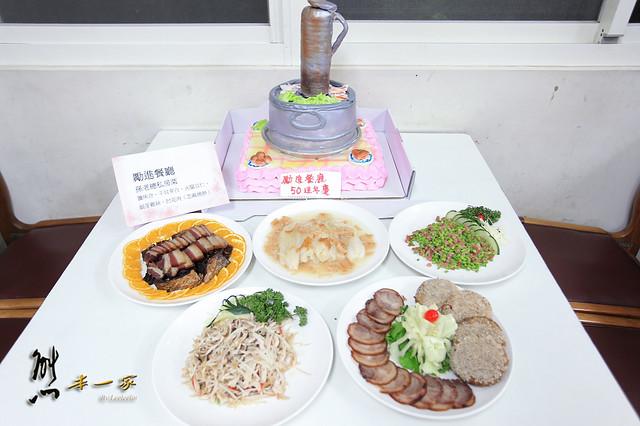 [台北大安區美食]台電勵進餐廳|吃到飽~50年老店東北酸菜白肉鍋