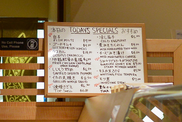 ohshima menu