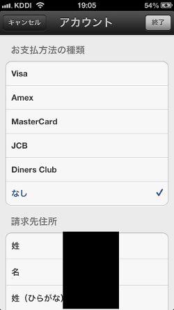aplicationcard012
