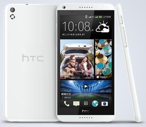 Смартфон HTC Desire 8