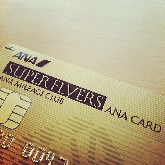 Super Flyers Card届いたー。 #ana #amc #sfc