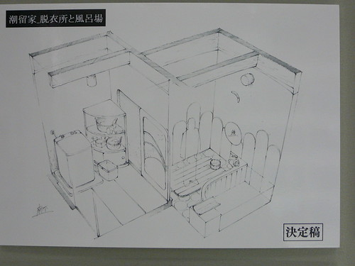 P1050284