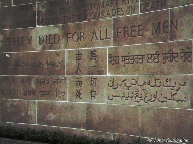 Kranji War Memorial 09