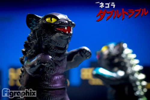 "Maxtoy's Mini-Negora ""Double Trouble"""