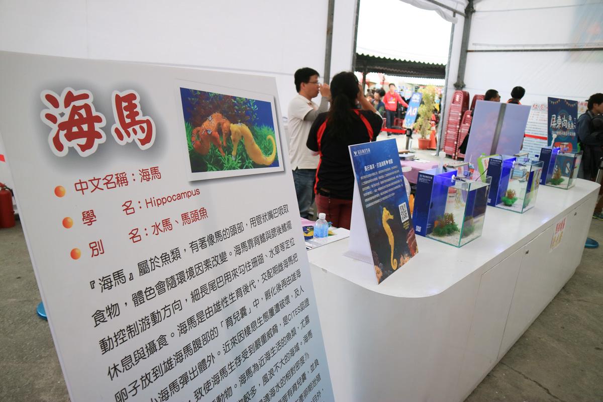 屏東農業博覽會-14