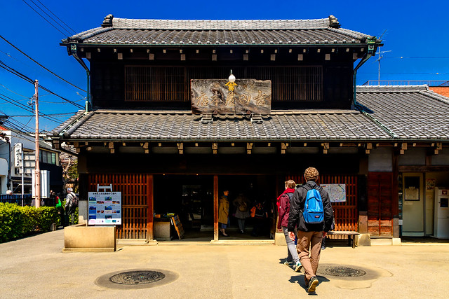 Photo:Shimocho Museum Annex (Former Yoshida Liquor Store) : 下町風俗資料館付設展示場(旧吉田屋酒店) By Dakiny