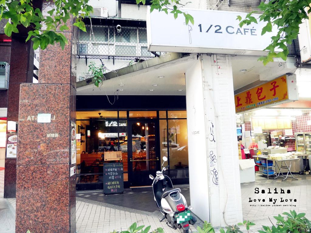 台北小巨蛋站南京三民站附近餐廳咖啡館推薦12 Cafe (4)
