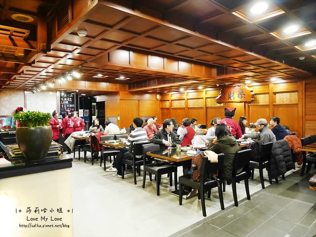 台北車站西門町附近美食餐廳添財日本料理 (1)