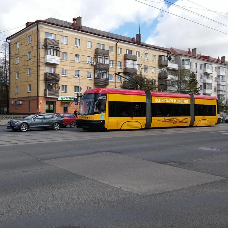 #калининград #трамвай