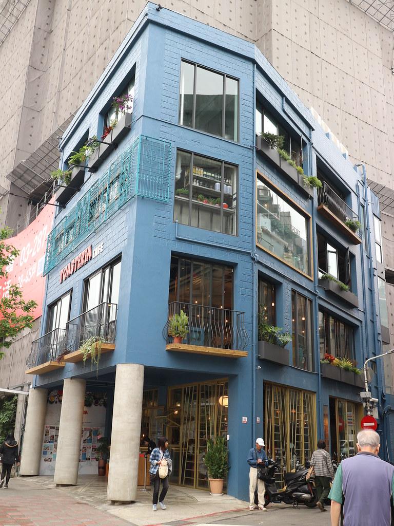 Toasteria Cafe 永康 Yong Kang (2)
