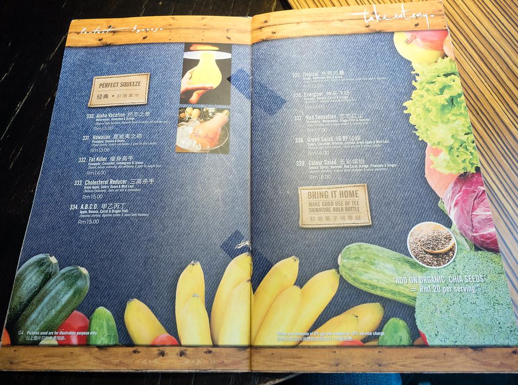 Fruit Juice Menu