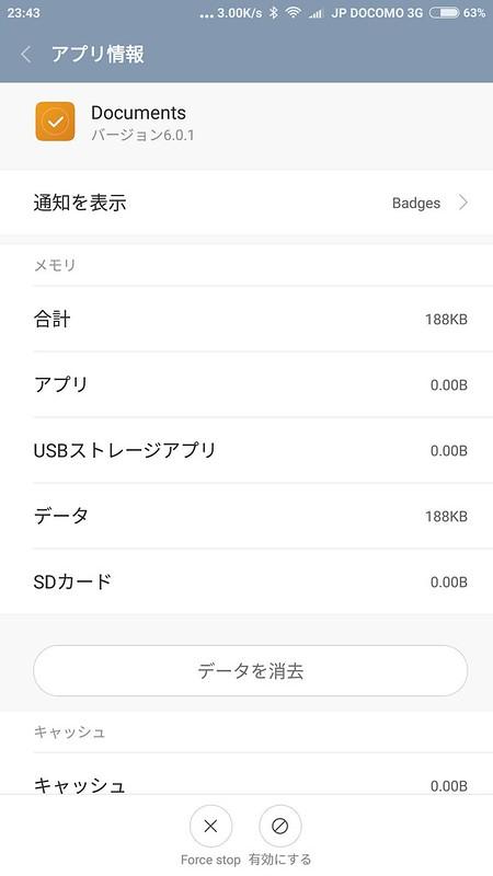 Screenshot_2017-04-22-23-43-11-580_com.android.settings