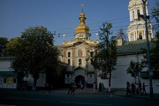 Imageof The Gate Church of the Trinity. ukraine kiev orthodoxchurch