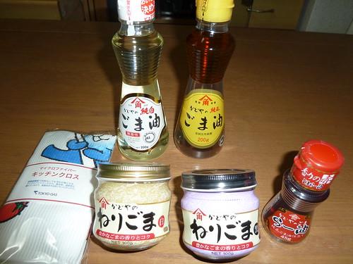 お土産 「料理男子×かどや製油」料理教室