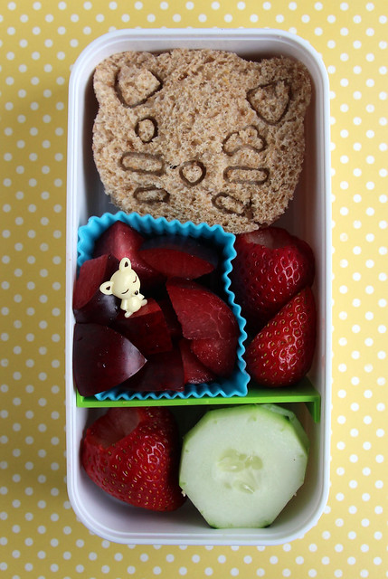 Preschool Kitty Bento #457