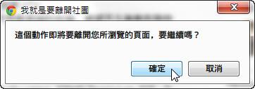 ilowkey.net-20130629003.png