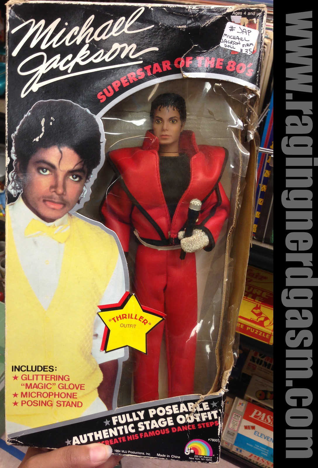 Michael Jackson Superstar of the 80's line by LJN wit Stage Outfit (3)