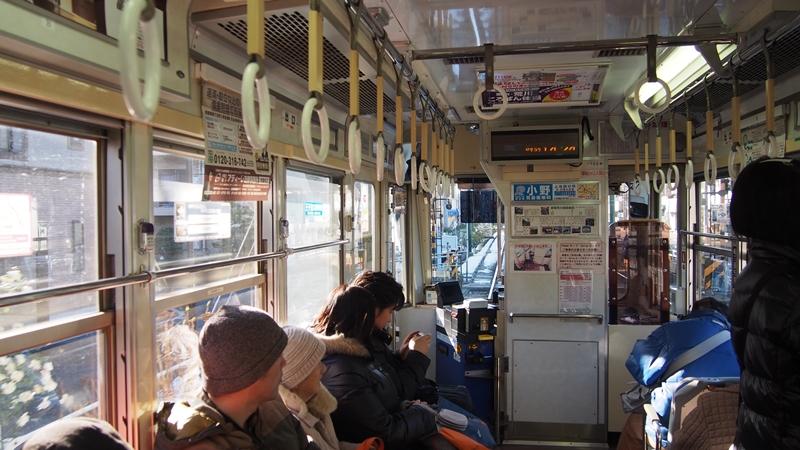 Tokyo Honeymoon 2013_day09_130