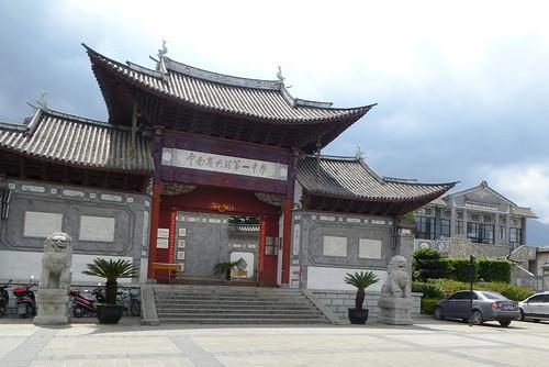 Yunnan13-Dali-Ville (61)