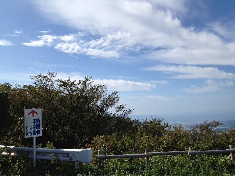 三国峠展望所 mikunitogetenbosyo-0003