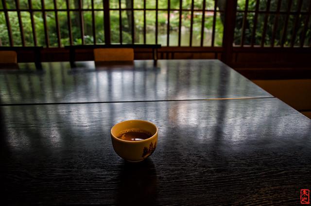 「一服」 醍醐寺 - 京都