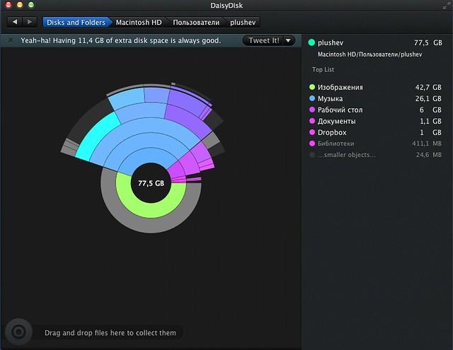 Снимок экрана 2013-09-08 в 13.21.54