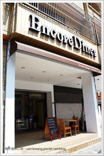Encore Diner (2)