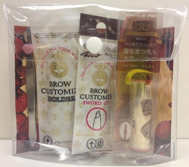 majolica-majorca-wow-brows-kit