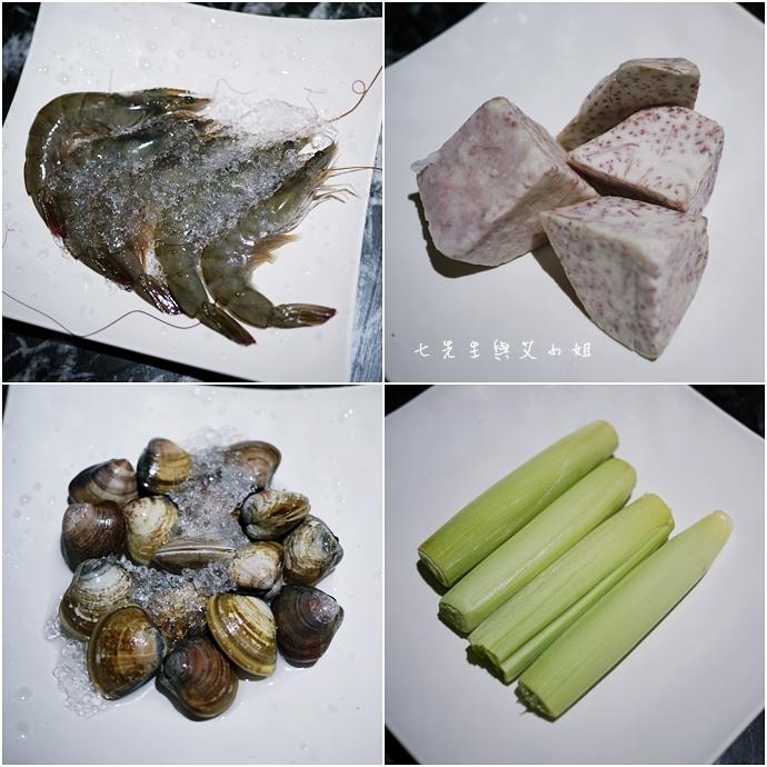 13 辛殿麻辣火鍋