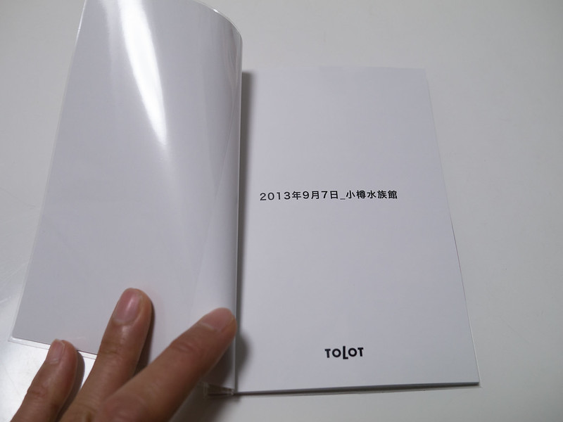 20131021-P1020589.jpg