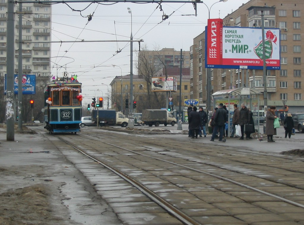 moscow tram BF 932 _20031231_078_ShiftN