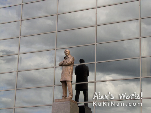 Alex Ferguson Statue at Old Trafford