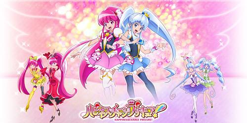 130104 -『光之美少女』10週年紀念大作《ハピネスチャージプリキュア!》(HappinessCharge PRECURE!)於2/2首播在即、四位主角聲優出爐! 1