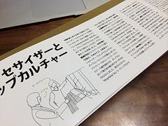 KORG littleBits 読み物