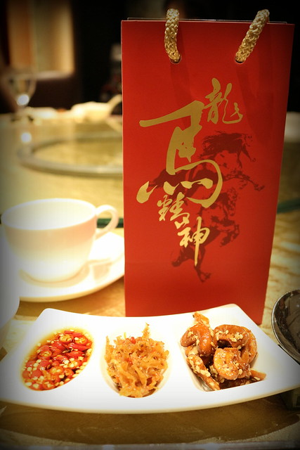 龙马精生 - wishing you great vitality in the year to come!