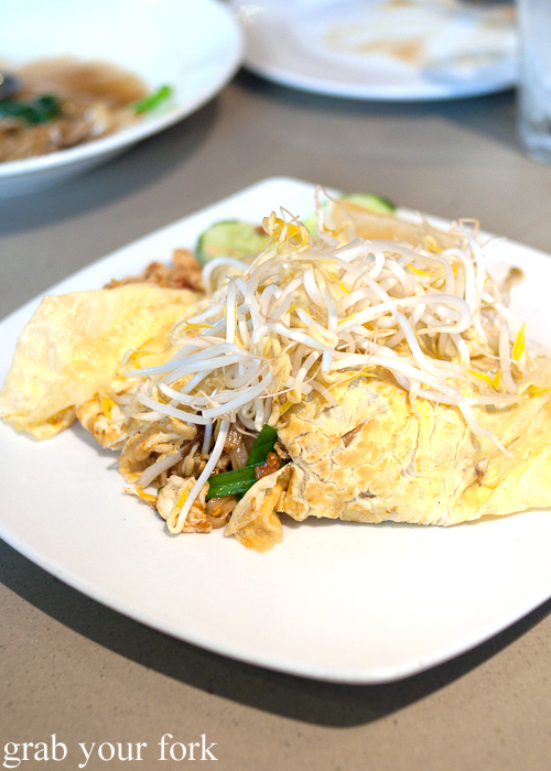 Pad thai hor kai with prawn at Rim Tanon Haymarket Chinatown