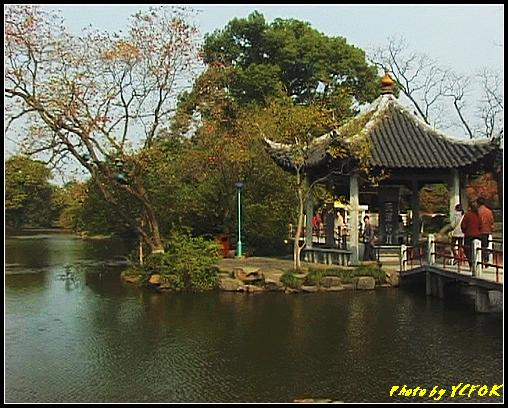 杭州 西湖 (其他景點) - 440 (西湖十景之 三潭印月 三潭印月亭 為於西湖小瀛洲)