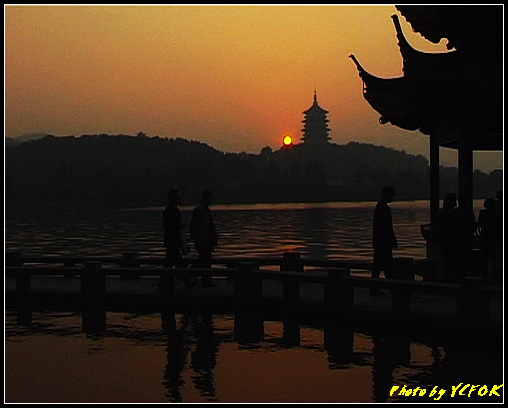 杭州 西湖 (其他景點) - 562 (西湖十景之 柳浪聞鶯 在這裡看 西湖十景的雷峰夕照 (雷峰塔日落景致)