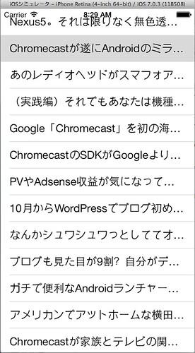 スクリーンショット 2014-03-02 8.28.53