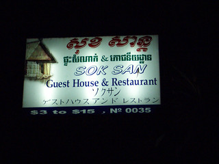 Sok San guest house sign, Cambodia