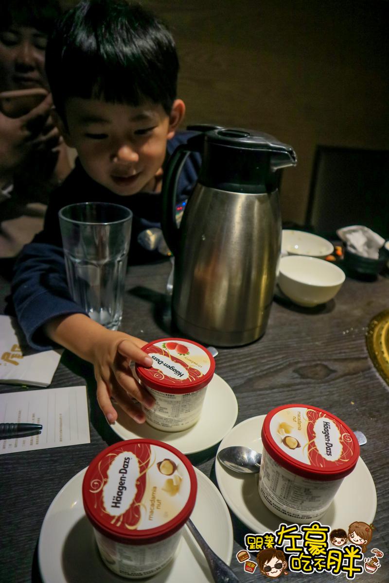 台中烏馬燒肉-59