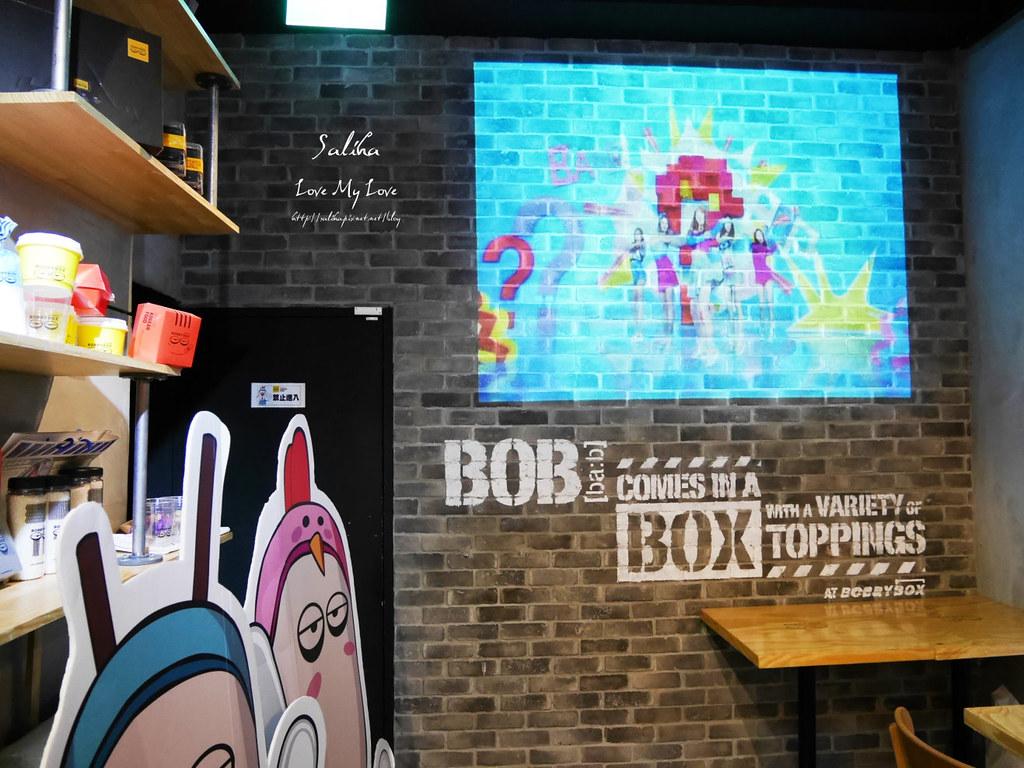 台北東區附近餐廳推薦bobbybox韓國料理 (21)