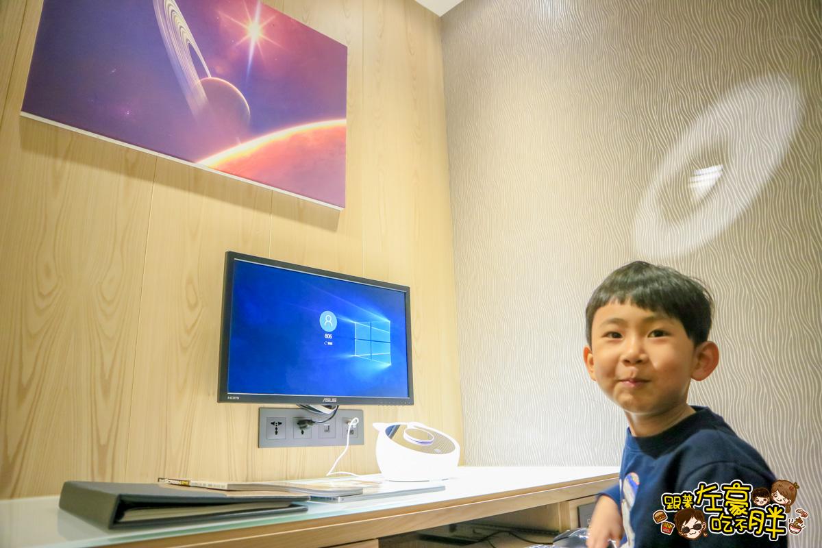 星動銀河旅站Moving Star Hotel-11
