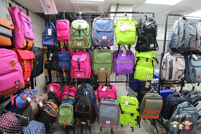 行李箱特賣 069