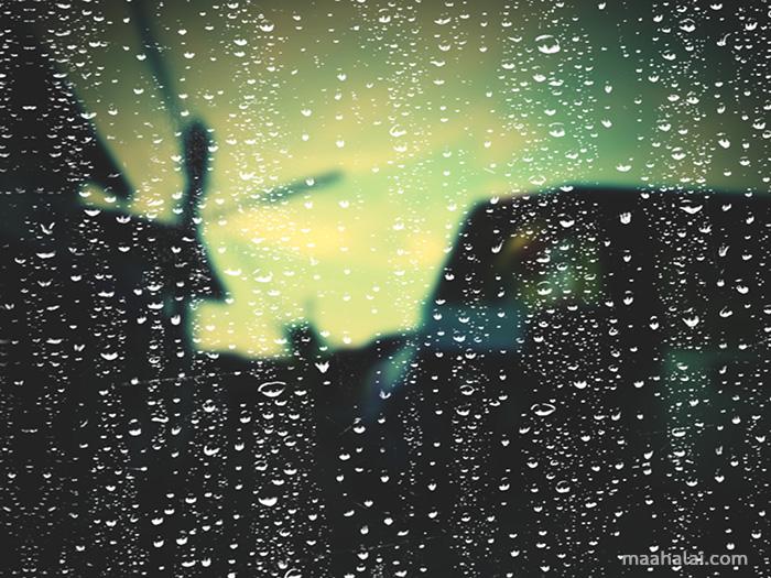MIX rain drop