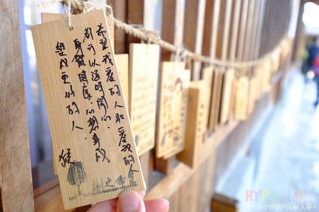 台中刑務所演武場 (11)