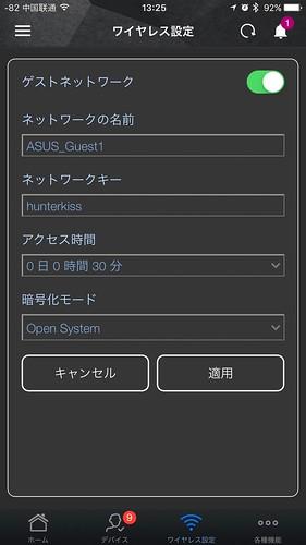 asus_app15