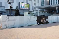 Tokyo Gundam Project 2017 02