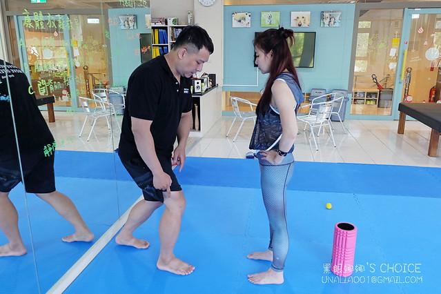 台南康體運動空間調整講解